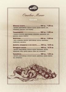 menu 2018 Page 03