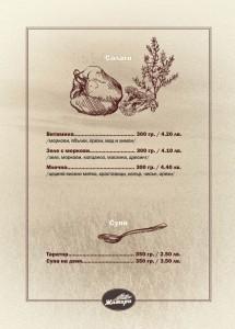 menu 2018 Page 04