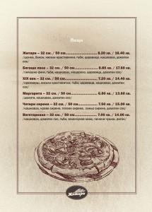 menu 2018 Page 10