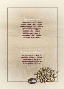 menu 2018 Page 15