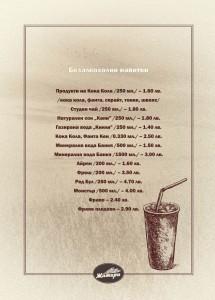 menu 2018 Page 18
