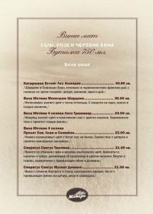 menu 2018 Page 20