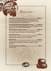 menu 2018 Page 22