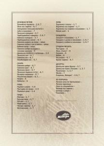 menu 2018 Page 27